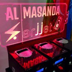 al-masanda-sarjjet